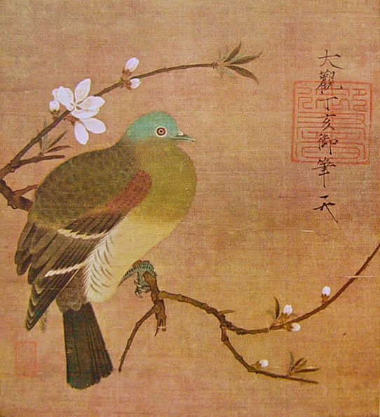 Pigeon on a Peach Branch, by Emperor Huizong (1082 - 1135)